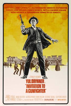 神枪镖客( 1964 )