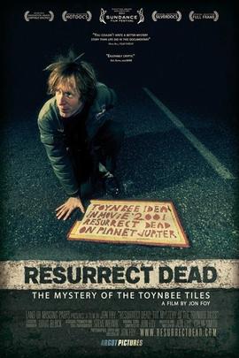 复活死者( 2011 )