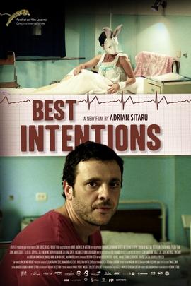 一番好意( 2011 )