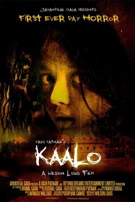 Kaalo( 2010 )