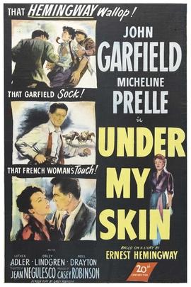 肌肤之下( 1950 )