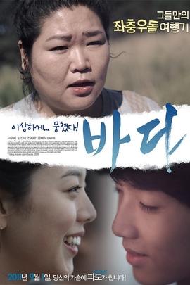 大海( 2011 )