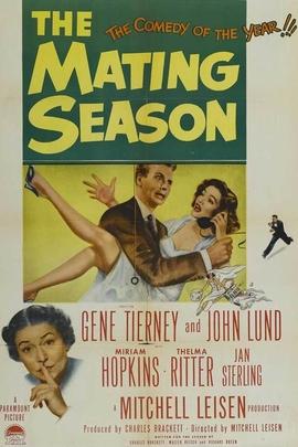 求偶季节( 1951 )