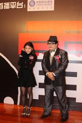 Mr.雷( 2010 )