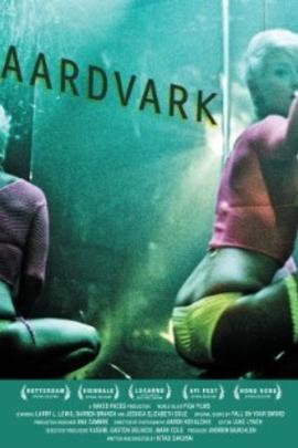 土豚( 2010 )