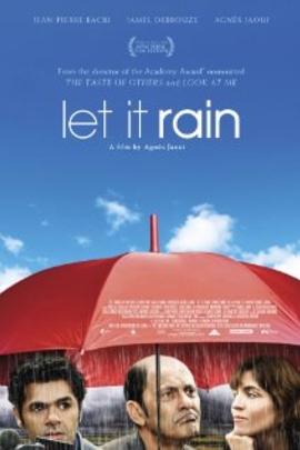 让我们述说雨日( 2008 )