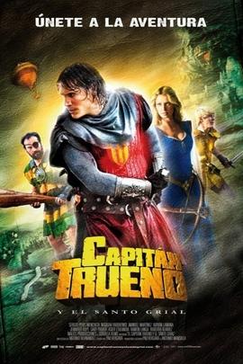 雷霆队长与圣杯( 2011 )