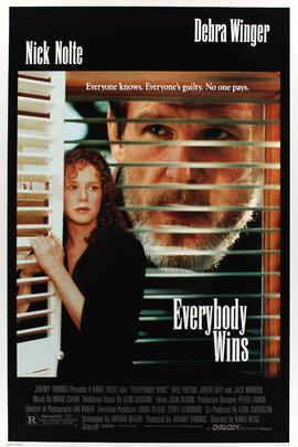 人人都是赢家( 1990 )