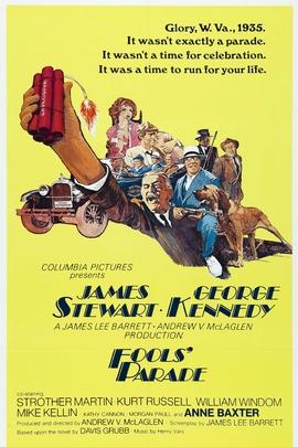 傻子游行( 1971 )