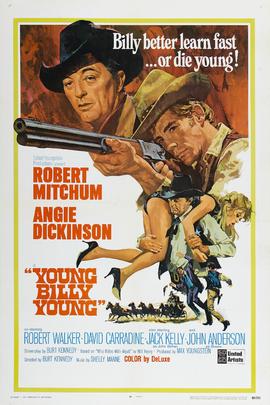 双枪侠( 1969 )