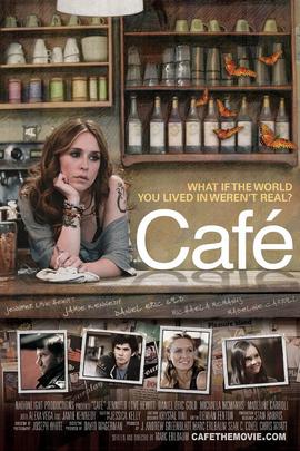 咖啡( 2010 )