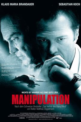 操纵( 2011 )