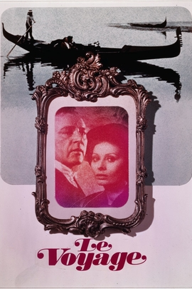 旅行( 1974 )