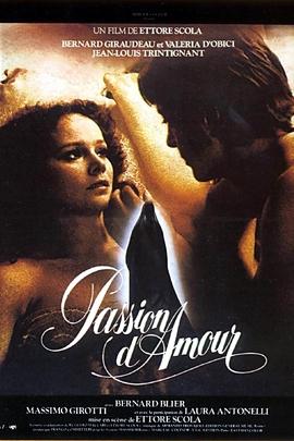 激情的爱( 1981 )