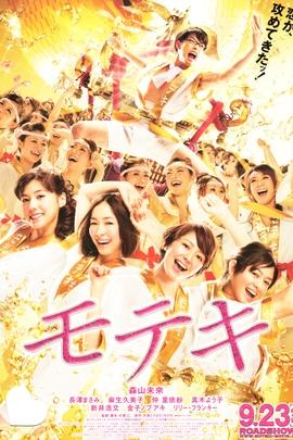 桃花期( 2011 )