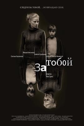对于你( 2011 )