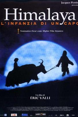 喜马拉雅( 1999 )