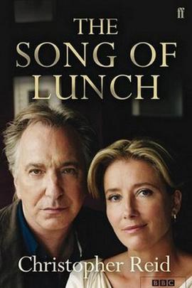 午宴之歌( 2010 )