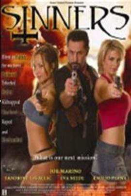 反恐女煞( 2004 )