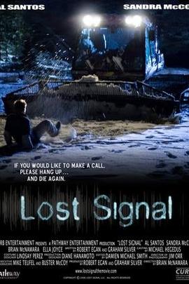 消失的信号