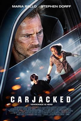 劫车( 2011 )