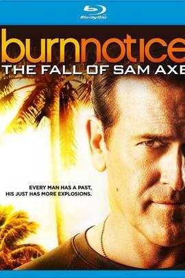 火线警告前传:萨姆的堕落( 2011 )