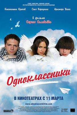 同学( 2010 )
