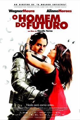 未来之人( 2011 )