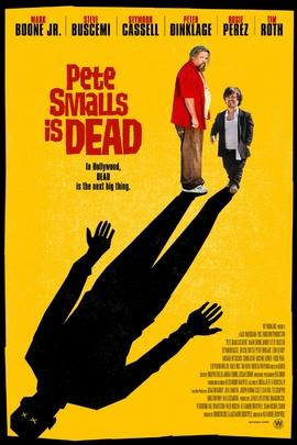 彼得·斯莫尔死了( 2010 )