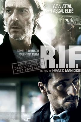 R.I.F.( 2011 )