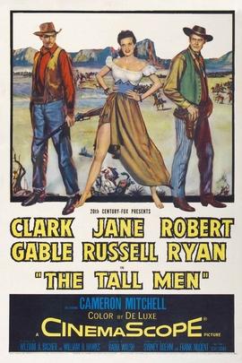 铁汉娇娃( 1955 )