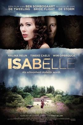 伊莎贝尔( 2011 )