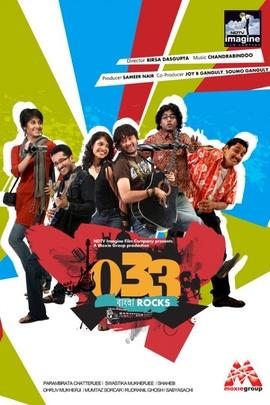 033( 2009 )