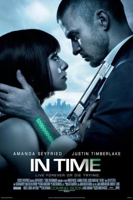 时间规划局( 2011 )