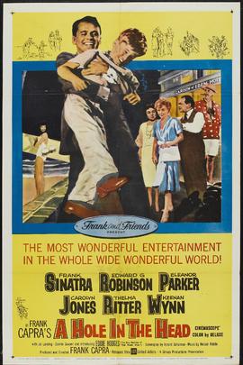 合家欢( 1959 )