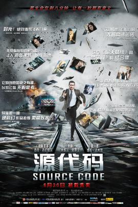 源代码( 2011 )