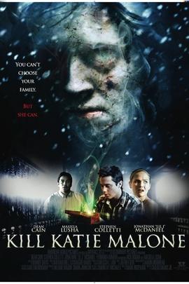 杀死凯蒂( 2010 )