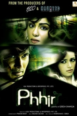 Phhir( 2011 )