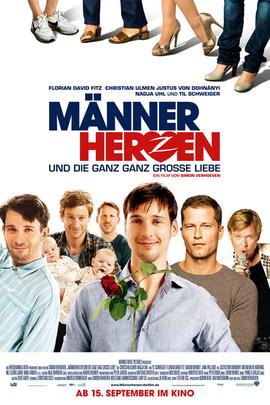 男人的心2( 2011 )