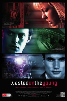 荒废青春( 2010 )