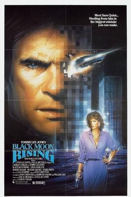 银弹霹雳( 1986 )