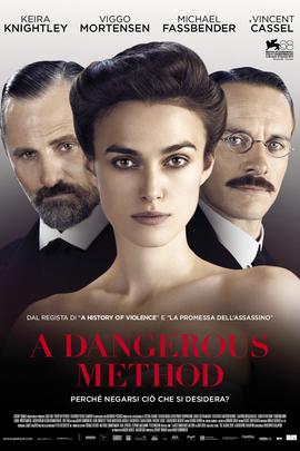 危险方法( 2011 )