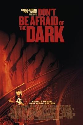 别怕黑( 2010 )