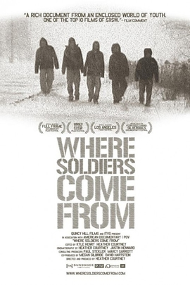 士兵们从何而来