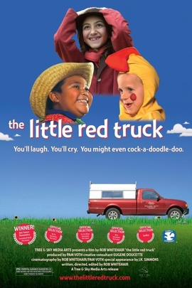 红色小货车