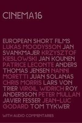 欧洲名导短片集( 2006 )