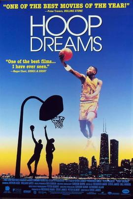 篮球梦( 1994 )