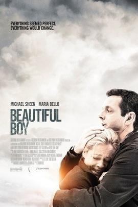 漂亮男孩( 2010 )