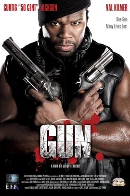 枪( 2010 )