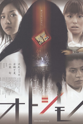 遗失物( 2006 )
